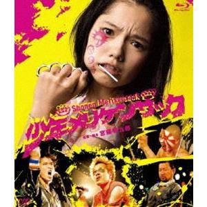 少年メリケンサック [Blu-ray]|ggking