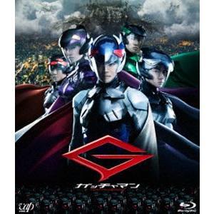 ガッチャマン [Blu-ray]|ggking