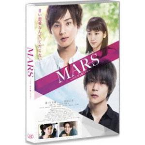 MARS〜ただ、君を愛してる〜[Blu-ray]通常版 [Blu-ray]|ggking