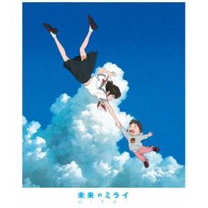 未来のミライ スペシャル・エディション Blu-ray [Blu-ray]|ggking