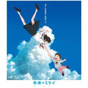 未来のミライ スタンダード・エディションBlu-ray [Blu-ray]|ggking