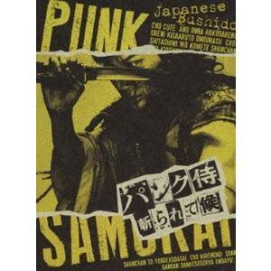 パンク侍、斬られて候 [Blu-ray]|ggking