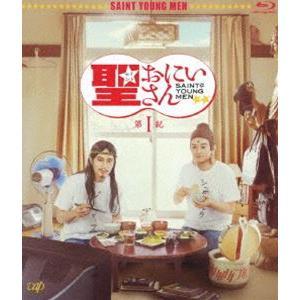 劇場版「聖☆おにいさん 第I紀」 [Blu-ray]|ggking