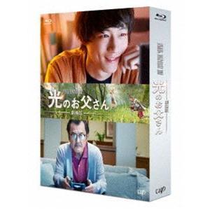 劇場版 ファイナルファンタジーXIV 光のお父さん Blu-ray [Blu-ray]|ggking