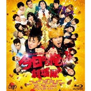 今日から俺は!!劇場版Blu-ray通常版 [Blu-ray]|ggking