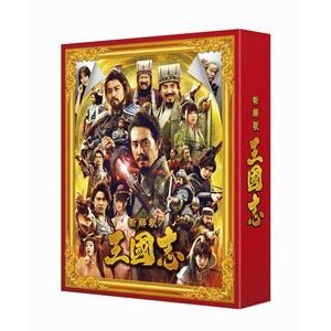 新解釈・三國志 豪華版(Blu-ray+DVD) [Blu-ray]|ggking