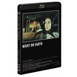 ナイト・オン・ザ・プラネット [Blu-ray]|ggking