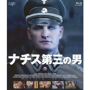 ナチス 第三の男 Blu-ray [Blu-ray]|ggking