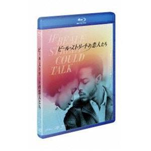 ビール・ストリートの恋人たち [Blu-ray]|ggking