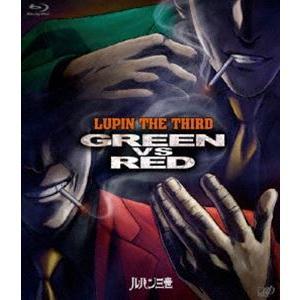 ルパン三世 GREEN vs RED [Blu-ray]|ggking
