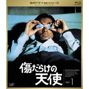 傷だらけの天使 Vol.1 [Blu-ray]|ggking
