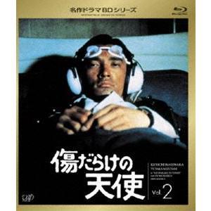 傷だらけの天使 Vol.2 [Blu-ray]|ggking