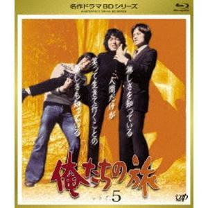 俺たちの旅 VOL.5 [Blu-ray]|ggking