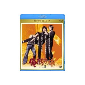 俺たちの旅 VOL.6 [Blu-ray]|ggking