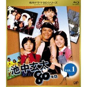 池中玄太80キロ VOL.1 [Blu-ray]|ggking