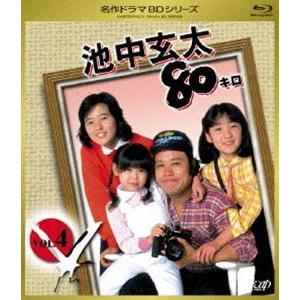 池中玄太80キロ VOL.4 [Blu-ray]|ggking