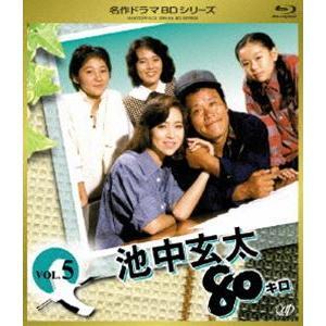 池中玄太80キロ VOL.5 [Blu-ray]|ggking