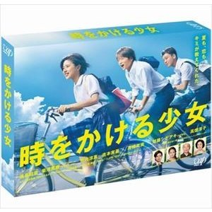 時をかける少女 Blu-ray BOX(Blu-ray)