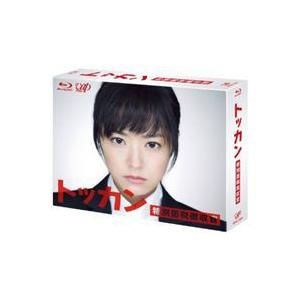 トッカン 特別国税徴収官 Blu-ray BOX [Blu-ray]|ggking