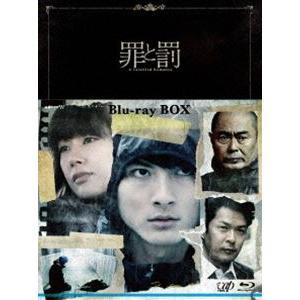 罪と罰 A Falsified Romance Blu-ray BOX [Blu-ray] ggking