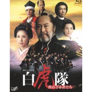 白虎隊〜敗れざる者たち Blu-ray BOX [Blu-ray]|ggking