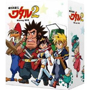 魔神英雄伝ワタル 2 Blu-ray BOX [Blu-ray] ggking