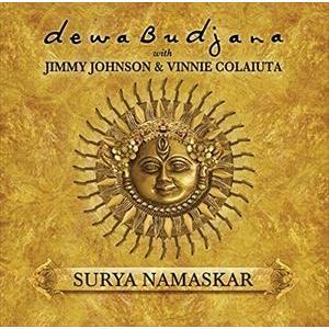 デワ・ブジャナ / 太陽への賛歌 [CD]|ggking