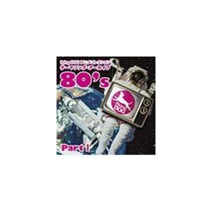 flying DOG アニメコレクション テーマソング・アーカイブ 80's Part I(ロープライス盤) [CD]|ggking