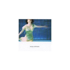坂本真綾 / イージーリスニング [CD]|ggking