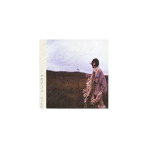 坂本真綾 / 少年アリス [CD]|ggking
