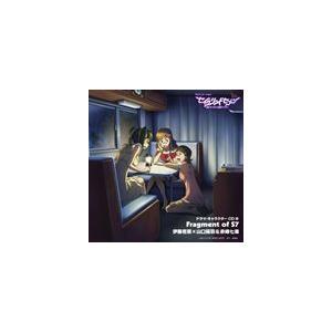 種別:CD (アニメーション) 解説:TVアニメーション『セイクリッドセブン』キャラクターアルバム第...
