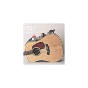 坂本真綾 / シンガーソングライター(通常盤) [CD]|ggking