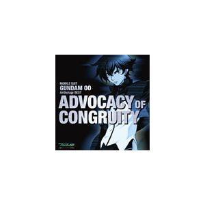 種別:CD (アニメーション) 解説:2010年9月公開の劇場映画『機動戦士ガンダム00 A wak...