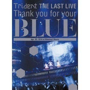 "Trident THE LAST LIVE「Thank you for your""BLUE""@幕張メッセ」 [Blu-ray]