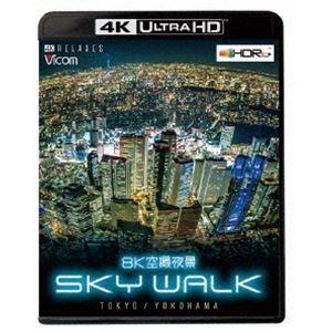 ビコム 4K Relaxes 8K空撮夜景 SKY WALK TOKYO/YOKOHAMA【4K・HDR】 [4K・HDR]|ggking