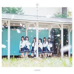=LOVE / 探せ ダイヤモンドリリー(Type-B/CD+DVD) [CD]|ggking
