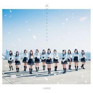 =LOVE / 探せ ダイヤモンドリリー(Type-C) [CD]|ggking