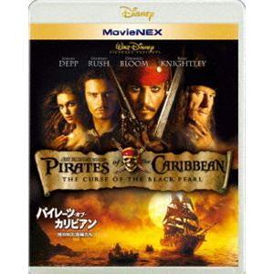 パイレーツ・オブ・カリビアン/呪われた海賊たち MovieNEX [Blu-ray]|ggking