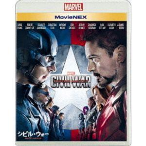 シビル・ウォー キャプテン・アメリカ MovieNEX(期間限定盤) [Blu-ray]|ggking
