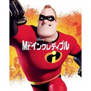 Mr.インクレディブル MovieNEX アウターケース付き(期間限定) [Blu-ray]|ggking