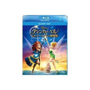 ティンカー・ベルとネバーランドの海賊船 ブルーレイ+DVDセット [Blu-ray] ggking