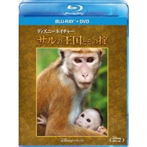 ディズニーネイチャー/サルの王国とその掟 ブルーレイ+DVDセット [Blu-ray]|ggking
