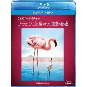 ディズニーネイチャー/フラミンゴに隠された地球の秘密 ブルーレイ+DVDセット [Blu-ray]|ggking