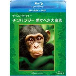 ディズニーネイチャー/チンパンジー 愛すべき大家族 ブルーレイ+DVDセット [Blu-ray]|ggking