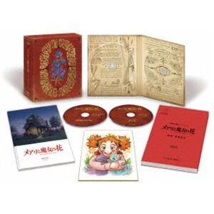 メアリと魔女の花 コレクターズ・エディション:4K Ultra HD+ブルーレイ(数量限定) [Ultra HD Blu-ray] ggking