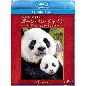 ディズニーネイチャー/ボーン・イン・チャイナ -パンダ・ユキヒョウ・キンシコウ- ブルーレイ+DVDセット [Blu-ray]|ggking