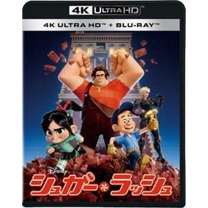 シュガー・ラッシュ 4K UHD [Ultra HD Blu-ray]|ggking