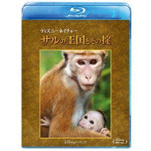 ディズニーネイチャー/サルの王国とその掟 [Blu-ray]|ggking