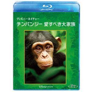 ディズニーネイチャー/チンパンジー 愛すべき大家族 [Blu-ray]|ggking