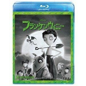 フランケンウィニー [Blu-ray] ggking